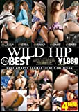 WILD HIP the BEST [DVD]