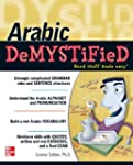 Arabic DeMYSTiFieD with Audio CD