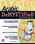 Arabic DeMYSTiFieD with Audio CD