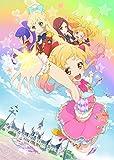 【Amazon.co.jp限定】アイカツスターズ! Blu-ray BOX1(描き下ろしB2サイズ布ポスター付き)