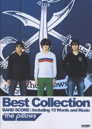 バンドスコア the pillows Best Collection (バンド・スコア) ドレミ楽譜出版社