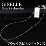 【GISELLE】天然ブラックスピネルネックレス(SILVER925)