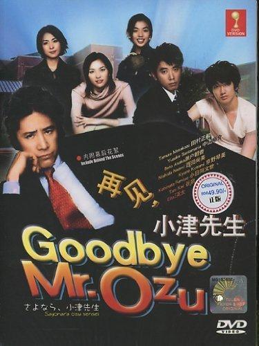goodbye-mr-ozu-sayonara-ozu-sensei-japanese-tv-drama-with-english-sub