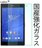 Lakko Sony Xperia Z3 Tablet Compact 液晶保護ガラスフィルム 9H 飛散防止 8インチ 日本板硝子社国産ガラス採用