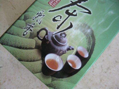 Taiwan High Mountain (Da-Yu-Ling) Oolong Tea Hand Picked And Hand Processed Tea