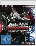Tekken Tag Tournament 2 [Software Pyramide]