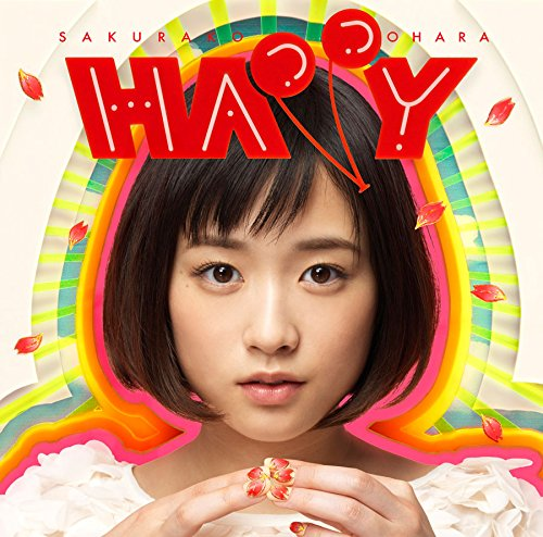 HAPPY(初回限定SPECIAL HAPPY盤)【CD+DVD】