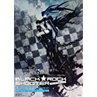 BLACK★ROCK SHOOTER -PILOT Edition- [Blu-ray]