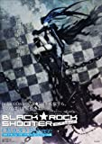 BLACK��ROCK SHOOTER -PILOT Edition- [Blu-ray]