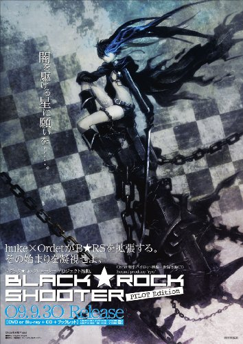 BLACK★ROCK SHOOTER -PILOT Edition-