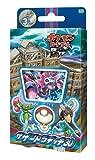 ポケモンカードゲームBW サザンドラデッキ30