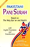 img - for Pakistani Panj Surah(English and Arabic) book / textbook / text book