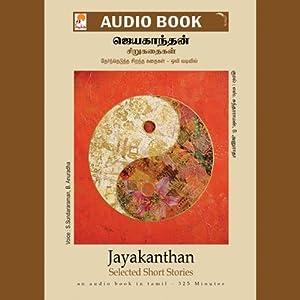 Jayakanthan Short Stories Audiobook