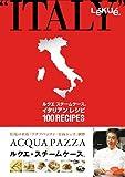 Lekue (ルクエ)【日本正規品】 イタリアンレシピ 100 99832