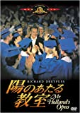 �ۤΤ����붵�� [DVD]