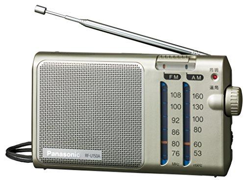 パナソニック FM/AM 2バンドラジオ シルバー RF-U150A-S