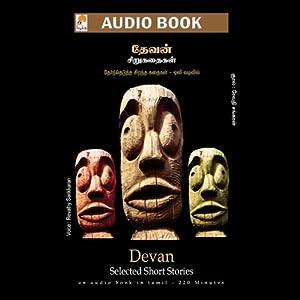 Devan Short Stories Audiobook