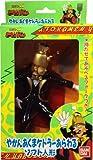 UFO仮面 ヤキソバン やかんあくまケトラーあらわる ソフト人形