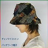 チェンマイコットンパッチワーク帽子