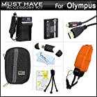 Must Have Accessory Kit For Olympus TOUGH TG-1 iHS, TG-1iHS, TG-2 iHS, TG-2iHS, TG-3 Waterproof Digital Camera Includes Extended Replacement (1500Mah) LI-90B, LI-92B Battery + Ac/Dc Charger + MiCRO HDMI Cable + USB Card Reader + Case + FLOAT STRAP + More