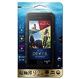 Amazon.co.jp: 【LP-IP65WPBK】【LEPLUS】iPhone6 Plus専用 防水・防塵・耐衝撃ケース SLIM DIVER スリムダイバー: ホーム&キッチン