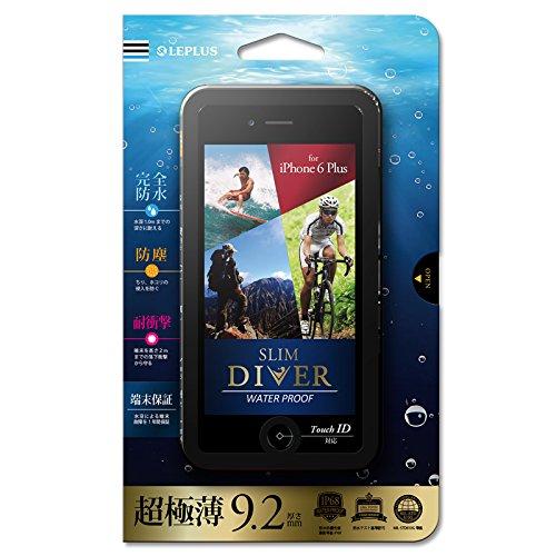 【LP-IP65WPBK】【LEPLUS】iPhone6 Plus専用 防水・防塵・耐衝撃ケース SLIM DIVER スリムダイバー