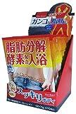 ビバボディ 脂肪分解酵素配合入浴 more HOT 12個セット (25g×12コ)
