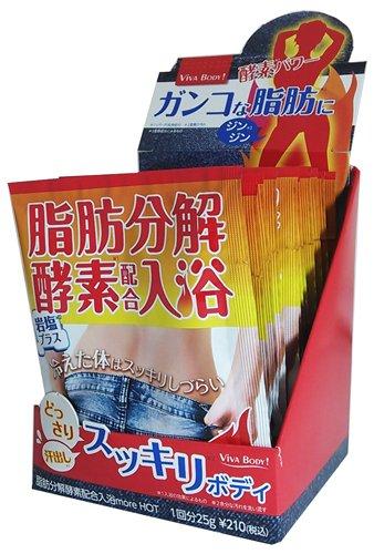 ビバボディ 脂肪分解酵素配合入浴 more HOT 12個セット