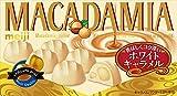 明治 マカダミアホワイトキャラメル 9粒×10箱