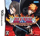 BLEACH DS 4th:�ե쥤�ࡦ�֥�󥬡�