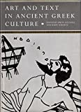 img - for Art and Text in Ancient Greek Culture (Cambridge Studies in New Art History and Criticism) book / textbook / text book