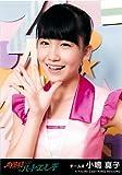 AKB48 公式生写真 ハート・エレキ 劇場盤 清純フィロソフィー Ver. 【小嶋真子】