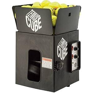 Tennis Tutor Tennis Cube with Oscillation