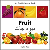 My First Bilingual Book-Fruit (English-Farsi)