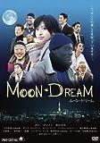 MOON DREAM�ҥ�ɥ��� [DVD]