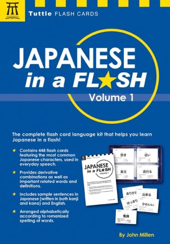 Japanese in a Flash Kit Volume 1 (Tuttle Flash Cards) (Japanese Edition)