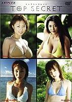 TOP SECRET [DVD]
