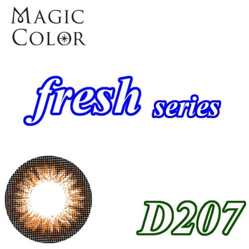 MAGICCOLOR (マジックカラー) fresh D207 度なし 14.5mm 1ヵ月使用 2枚入り
