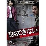 �����ł��Ȃ� [DVD]�����E�C�N�`�����ɂ��
