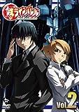 鉄のラインバレル Vol.2 [DVD]