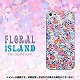 SoftBank iPhone5 アイフォン ハードケース・カバー ケースマーケット オリジナル 【フローラルアイランド】