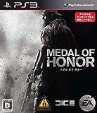 メダル オブ オナー(Amazon.co.jp限定販売:「バトルフィールド1943」ダウンロードコード同梱パック)