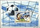 Congo (Brazzaville) Bloque 15 (completa.edición.) 1978 copa del mundo (sellos para los coleccionistas)