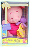Fisher Price Disney Winnie the Pooh and Friends My First Soft Plush Piglet Gifting Box