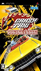 Crazy Taxi Double Punch