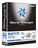 Movie Manager