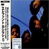 東京の空                                                                                                                                                                                                                                                    CD