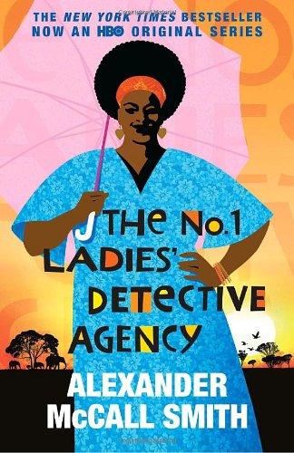The No. 1 Ladies' Detective Agency (Movie Tie-in Edition): A No. 1 Ladies' Detective Agency Novel (1) (Random House Movi