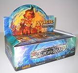 マジック:ザ・ギャザリング 次元の混乱 ブースターパック 日本語版 BOX