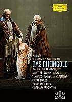 Wagner : Das Rheingold / L'or du rhin